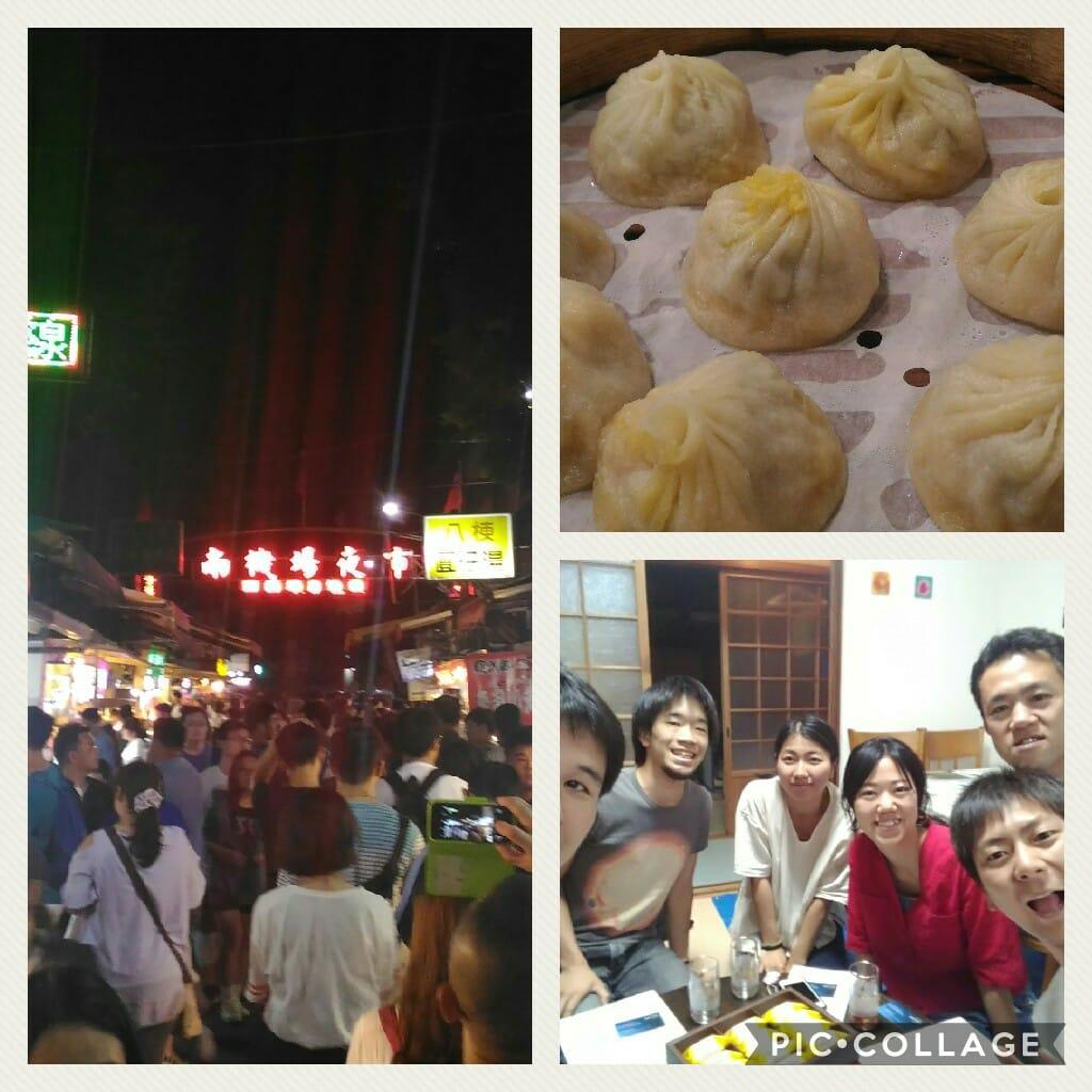 台湾の暮らし・旅・グルメを紹介